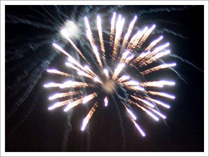 amateur fireworks