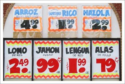 10172003_arroz.jpg